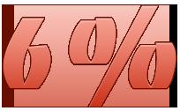 скидка6%